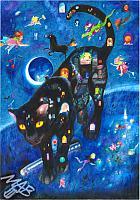 Oblíbený obraz: Černý panter ve tmě