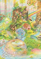 Obraz pro děti: Pohádkový les