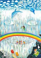 Nakreslený obraz: Vodopád