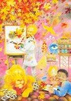 0braz kreslený pastelkami: Javor - malíř podzimu